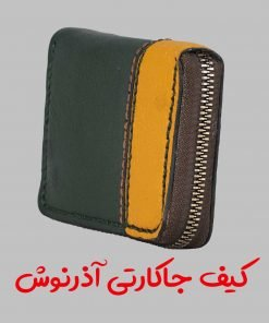 کیف جاکارتی جادار