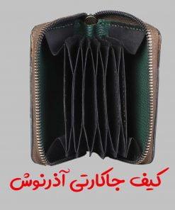 کیف جاکارتی اسپرت