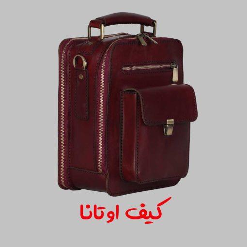 کیف دستی مردانه