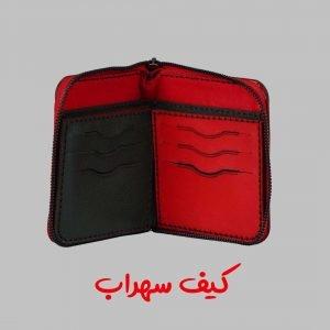 کیف چرم اسپرت