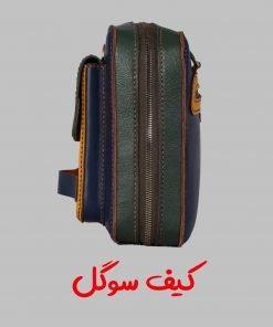 کیف زنانه سوگل