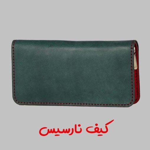 کیف پول چرم زنانه