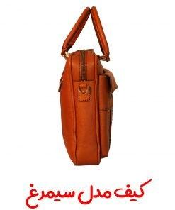 کیف دستی اسپرت