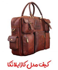 کیف اداری دست دوز
